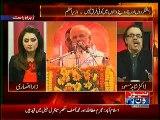 Live With Dr. Shahid Masood ~ 22nd December 2014 - Pakistani Talk Show - Live Pak News