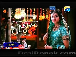 Meri Maa - Episode 206 - December 22, 2014 - Part 1