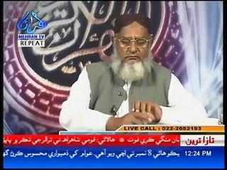 Dr israr ahmad telling real story about Pakistani Taliban