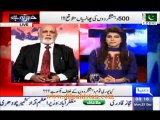 What The Deal Has Been Made Between PTI & PMLN-- Haroon Rasheed 23-12-2014