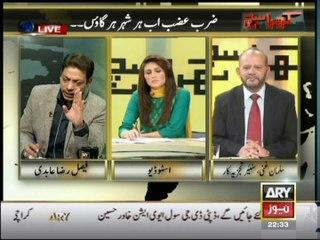 Faisal Raza Abidi Lashes Out at Maulana Abdul Aziz