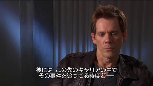 海外ドラマ『ザ・フォロイング』ケヴィン・ベーコン インタビュー