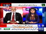 What The Deal Has Been Made Between PTI & PMLN - Haroon Rasheed Revealed