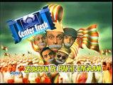 Pub indienne marrante pour des bonbons