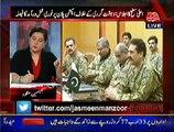 Tonight With Jasmeen ~ 23rd December 2014 - Pakistani Talk Show - Live Pak News