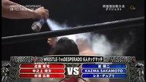 Desperado (Ryoji Sai, René Duprée & KAZMA SAKAMOTO) vs. Shuji Kondo, Yasufumi Nakanoueno & Hiroki Murase
