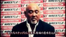 Rockstar Spud & Ethan Carter III vs. Yoshihiro Tajiri & Yusuke Kodama