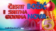 Čestit Božić i sretna godina Nova, 2015