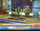 Syasi Theater on Express News – 23rd December 2014
