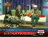 Syasi Theater  23  December 2014 - Express News  - PakTvFunMaza