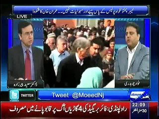 Fawad Chaudhry & Moeed Pirzada Exposed Irfan Siddique's affiliation with Maulana Abdul Aziz