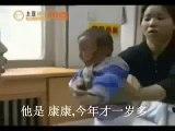 Kang Kang bebe chinois avec 2 visage