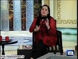 Azizi Views about Islami Jamiat Talaba Pakistan   Hasb e Haal   Education