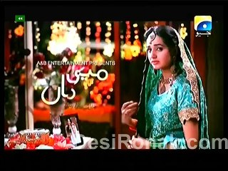 Meri Maa - Episode 208 - December 24, 2014 - Part 1
