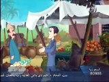Islamic Cartoon (Waylun lil-Mutaffifin)