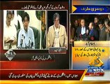 Bay Laag with Ejaz haider – 24th December 2014
