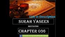 Surah Yaseen With Urdu Translation - Heart Touching Quran Surah