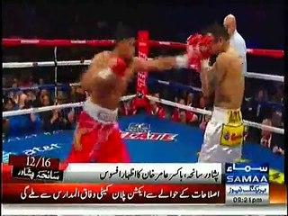 Aamir Khan Nay World Light Weight Boxing Title Shuda e Peshawar K Name Kar Diya