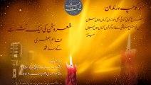 Names of 12 Months in Urdu - اُردو میں 12 مہینوں کے نام - video