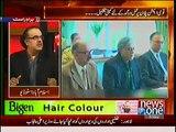 Live With Dr. Shahid Masood ~ 26th December 2014 - Pakistani Talk Show - Live Pak News