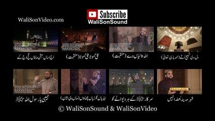 Qari Shahid Mahmood 2015 Promo