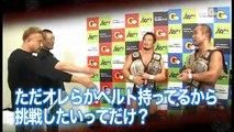 No Mercy (Takashi Sugiura & Daisuke Harada) & Quiet Storm vs. Daisuke Ikeda, Muhammed Yone & Akitoshi Saito
