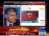 PM scheme laptops for sale ???????