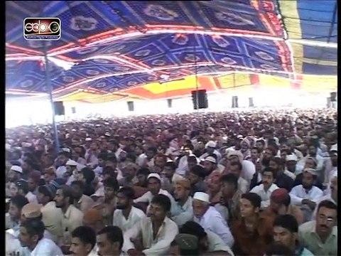 English Documentary on Sultan Ul Faqr 6th
