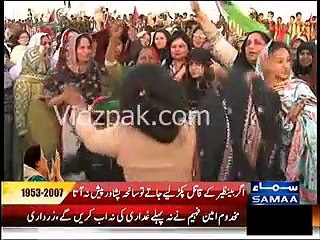 PPP Failed to pull massive crowd @ Ghari Khuda Baksh --- Watch Aerial View during Asif Zardari's Speech