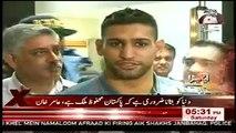 Geo Tez News Headlines Today 27th December 2014 Latest News Stories Pakistan Saturday 27-12-2014 - PakTvFunMaza