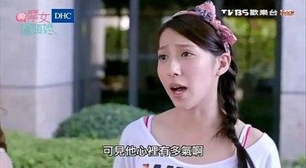 俏摩女搶頭婚 第4集(上) Boysitter Ep 4-1