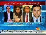 Pakistan Aaj Raat ~ 27th December 2014 - Pakistani Talk Shows - Live Pak News