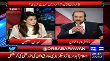 How Nawaz Government is Again Doing Corruption from  Metro Bus Project, Babar Awan Reveals Inside Story