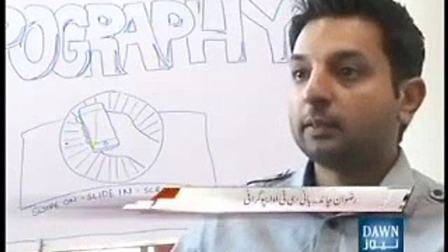 pakistani developers make app for call Centers