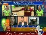 Please stop comparing Misbah ul Haq with legend Imran Khan - Shoaib Akhtar