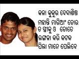 DESORT-INDIAN CRICKETER-WIFE-RITIMUKTA MOHANTY-DEBASISH MOHANTY-COACH ODISHA RANJI-ORISSA-DEBASIS-FORMER BOWLER-MARRIED-WI~