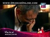 Masoom Episode 76 on ARY Zindagi in High Quality 20th February 2015