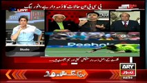 Akhir Yeh Kaisi Cricket Diplomacy hain jis main Hamesha Pakistan ko hi Haarna parta hai, Murad Saeed raises Valid Question