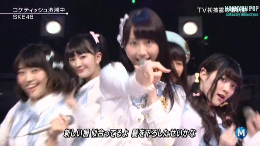 SKE48 * コケティッシュ渋滞中 - 動画 Dailymotion