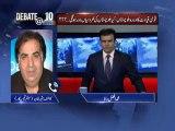 Kashif Bashir Khan with Afzal Rao on Aman Tv on PM s Tour of Balochistan on 19 th Feb
