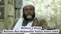 102--Dars e Quran (Masjid e Shuhada) 11-02-2015 Surah Al-Baqarah 080