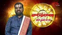 Vaara Phalalu    Feb 22nd to Feb 28th 2015    Weekly Predictions 2015 Feb 22nd to Feb 28th 2015