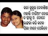 MADHUMATI-INDIAN CRICKETER-WIFE MARRIED-DEBASISH MOHANTY-RITIMUKTA-DEBASIS WEDDING-SPOUSE-ORISSA RANJI COACH-ODISHA-------~