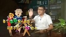 袁腾飞爆笑讲解@日本在太平洋片刀砍航母的疯狂战争!