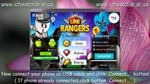 Ligne Rangers Générateur Ressources 2015 | Monnaies, Rubis, outil énergie Hack! Français