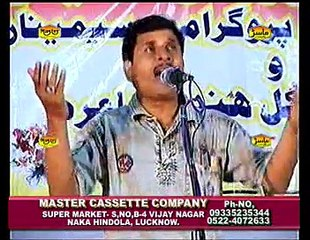 Khursheed Haider {Superhit Mushaira Program In 2015}