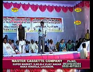 "Danda Banarsi ""Best MUSHAIRA Program In India"""