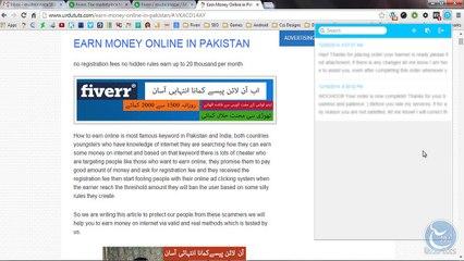 Earn money in Pakistan Urdu Tutorial (Fiverr Tip Three)
