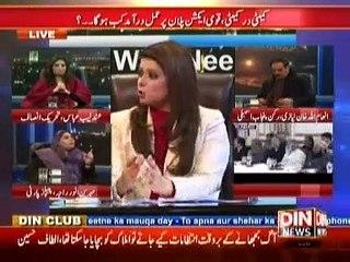 News Night With Neelum Nawab - 28th December 2014