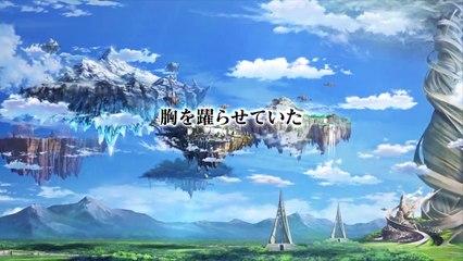 Teaser de Sword Art Online : Lost Song